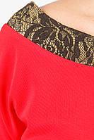 Платье женское для пышных дам 37P003 (Коралловый)