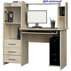 Стол компьютерный с надставкой Лира, фото 3
