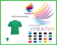 Салатовые футболки оптом Харьков (от 50 шт.)