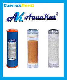 Картриджи умягчающие для воды AquaKut