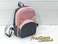 """Рюкзак """"Котик"""" розово-серый, фото 1"""