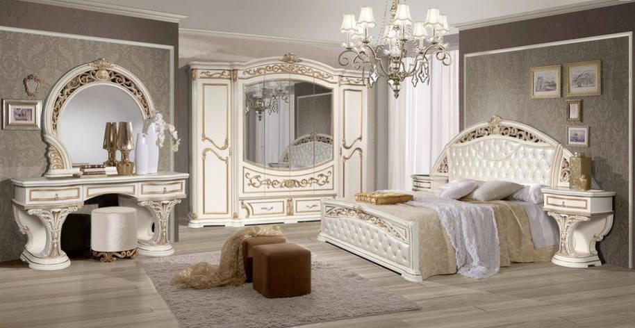 Спальня Латифа - Флоренция (Бежевый) (с доставкой), фото 2
