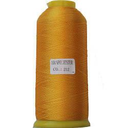 Нитки для машинной вышивки полиэстер 40 цвет св.желтый 212