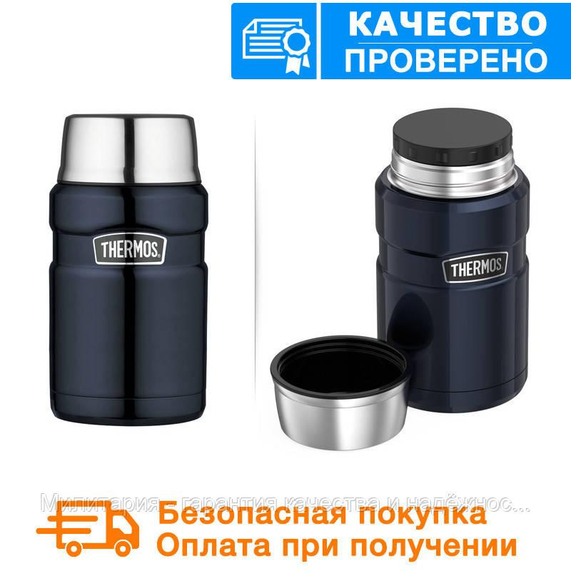 Термос для еды фирмы Термос (Thermos) 710 мл King Food Flask (173030)