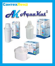 Картриджи для кувшинов AquaKut