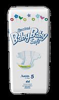 Подгузники детские BabyBabySoft Standart Junior, 44 шт.