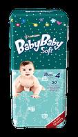 Подгузники детские BabyBabySoft Premium Maxi, 50 шт.