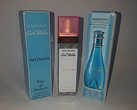 Мини парфюм Davidoff Cool Water woman 40 ml (реплика)
