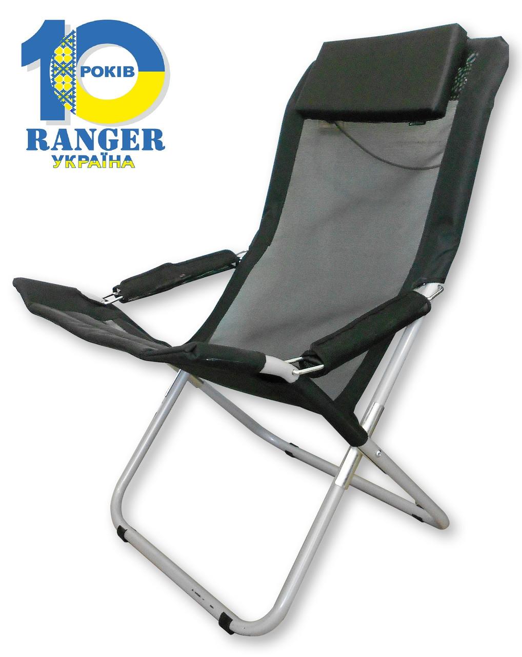 Раскладное кресло-шезлонг Ranger Comfort 2