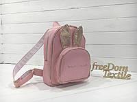 """Рюкзак """"Зайчик"""" розовый, фото 1"""