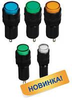 Светосигнальная арматура серии AD22E - обновленная серия NXD