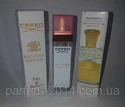 Мужской мини парфюм крид империал миллезим Creed Imperial Millesime 40 ml (лиц) аромат духи запах пробник