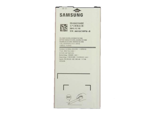 Аккумулятор на Samsung EB-BA510ABE (Samsung A510 Galaxy A5 (2016)), 2900 mAh Оригинал