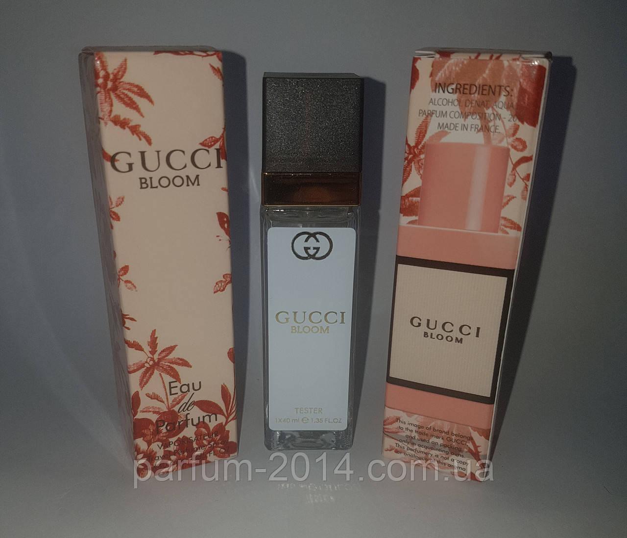 мини парфюм Gucci Bloom 40 мл реплика цена 81 грн купить в