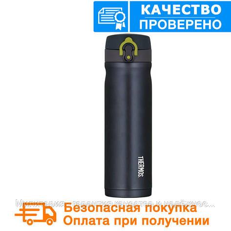 Термобутылка фирмы Термос (Thermos) с клапаном 470 мл Direct Drink Flask Charcoal (130011), фото 2