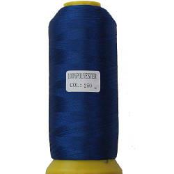 Нитки для машинної вишивки поліестер 40 колір синій 250