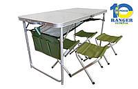 Стол складной туристический + стульчики Комплект для пикника Ranger TA-21407+FS21124
