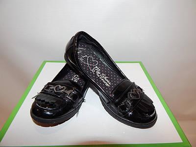 Туфлі дитячі фірмові George 34 р. 059КД