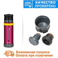 Термос фирмы Термос (Thermos) с чашкой 500 мл Mountain FFX (150071)