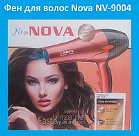 Фен для волос Nova NV-9004