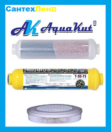 Минерализирующие картриджи для воды AquaKut