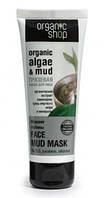 """Грязевая маска для лица """"Морские глубины"""" Organic Shop (Органик Шоп)"""