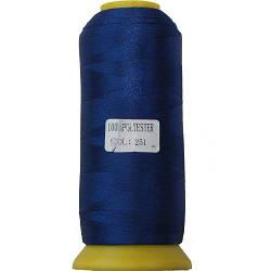 Нитки для машинної вишивки поліестер 40 колір електрик 251