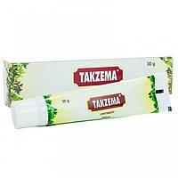 Такзема крем, Takzem ointment, 30 г