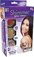 Shimmer Glitter Tattoos  Блеск татуировки