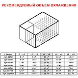 Холодильний Кулбаїн SCold AgK-21TW, фото 7