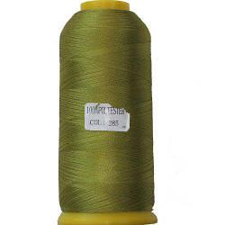 Нитки для машинной вышивки полиэстер 40 цвет оливковый 285