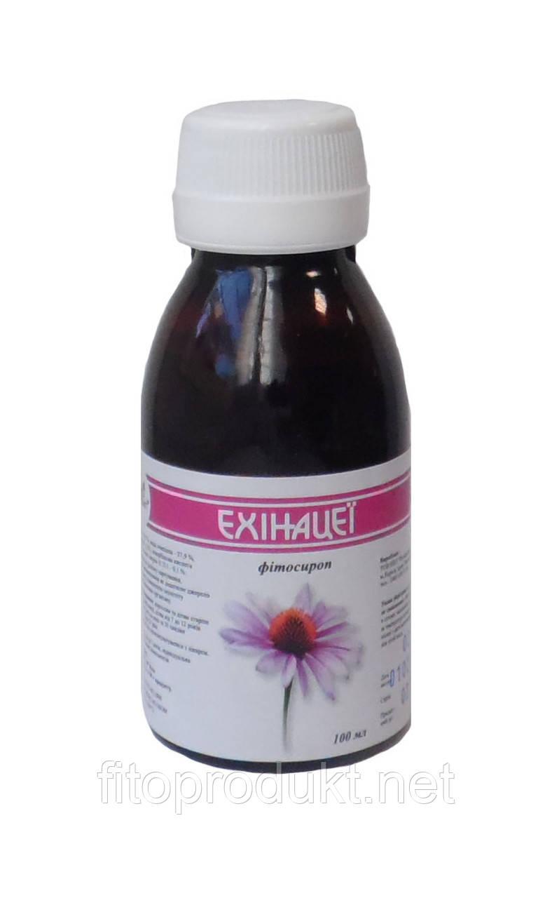 Ехінацея фітосироп профілактика простудних захворювань 100 мл Фитопродукт