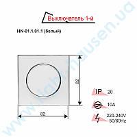 Выключатель 1-й встроеный RIGHT HAUSEN LAURA белый HN-015011