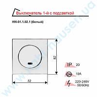 Выключатель 1-й встроеный с подсветкой RIGHT HAUSEN LAURA белый HN-015021