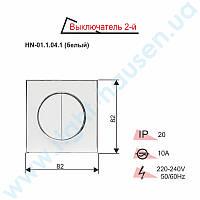 Выключатель 2-й встроеный RIGHT HAUSEN LAURA белый HN-015041