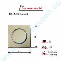 Выключатель 1-й встроеный RIGHT HAUSEN LAURA золото HN-015018