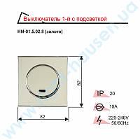 Выключатель 1-й встроеный с подсветкой RIGHT HAUSEN LAURA золото HN-015028