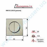 Выключатель 2-й встроеный RIGHT HAUSEN LAURA золото HN-015048