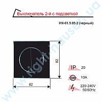 Выключатель 2-й встроеный с подсветкой RIGHT HAUSEN LAURA черный HN-015052