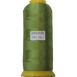 Нитки для машинной вышивки полиэстер 40 цвет горчичный 292