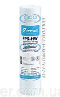 Картридж для горячей воды из полипропилена Ecosoft PP5-HW