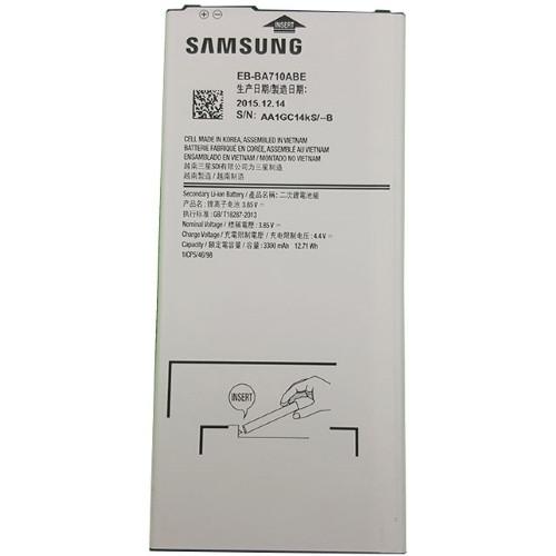 Аккумулятор на Samsung EB-BA710ABE (Samsung A710 Galaxy A7 (2016)), 3300 mAh Оригинал