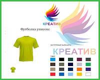 Желтые футболки оптом Харьков (от 50 шт.)