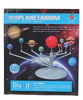 Научный набор Same Toy Solar system Planetarium 2135Ut
