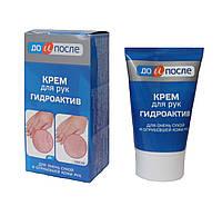 До и После Крем для рук Гидроактив для очень сухой и огрубевшей кожи, 100 мл
