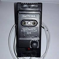 Терморегулятор для инкубатора плавнозатухающий  с одной ручкой Аналоговый
