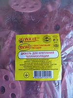 Дюбель 10х140 для крепления термоизоляции с пластиковым гвоздём