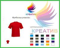 Красные футболки оптом Харьков (от 50 шт.)