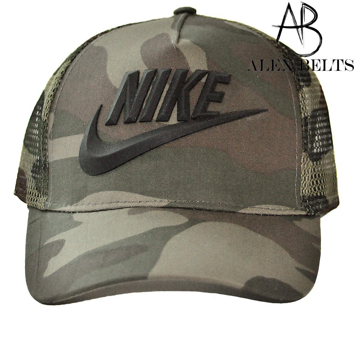 Мужская кепка бейсболка Nike (хаки) р. 57-59-купить оптом в Одессе