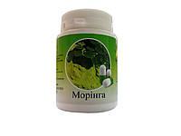Моринга (Moringa ) детокс, витаминный комплекс